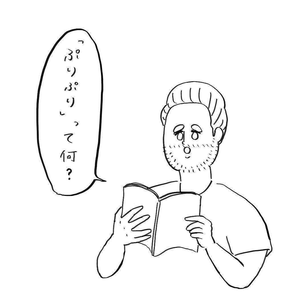 hirokokokoro_83265763_1250236548520546_3158531014178901158_n