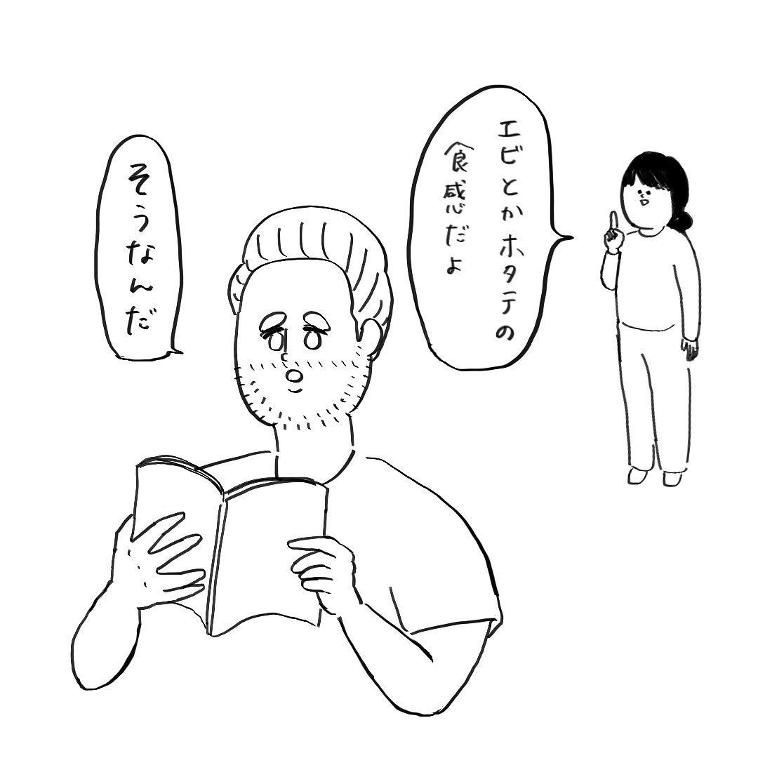 hirokokokoro_82628618_187181399146693_6510252044495225659_n