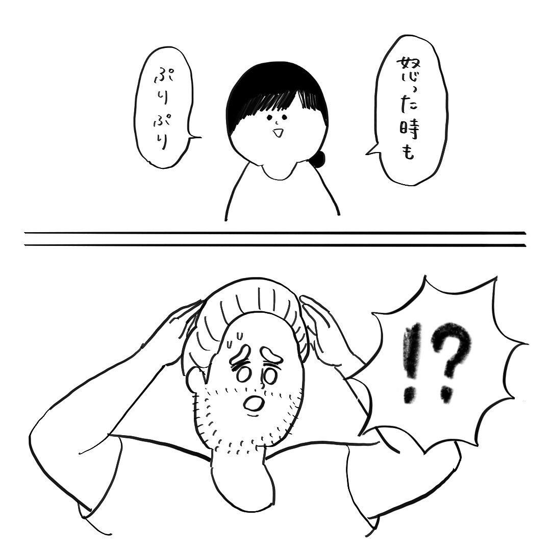 hirokokokoro_82352864_852437031870390_5417054846169546882_n