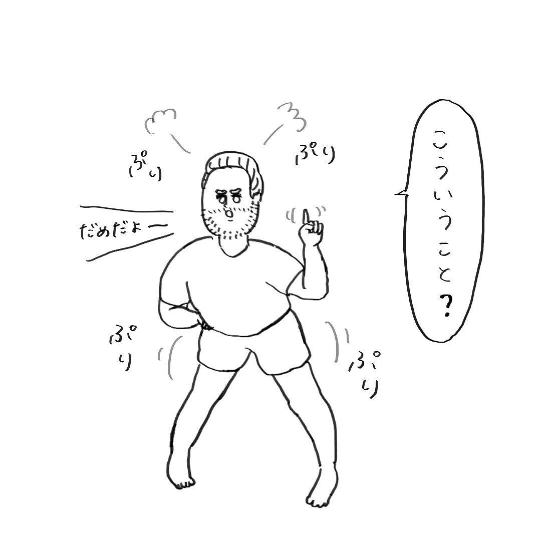 hirokokokoro_80718264_589051481642259_3211435653441270243_n