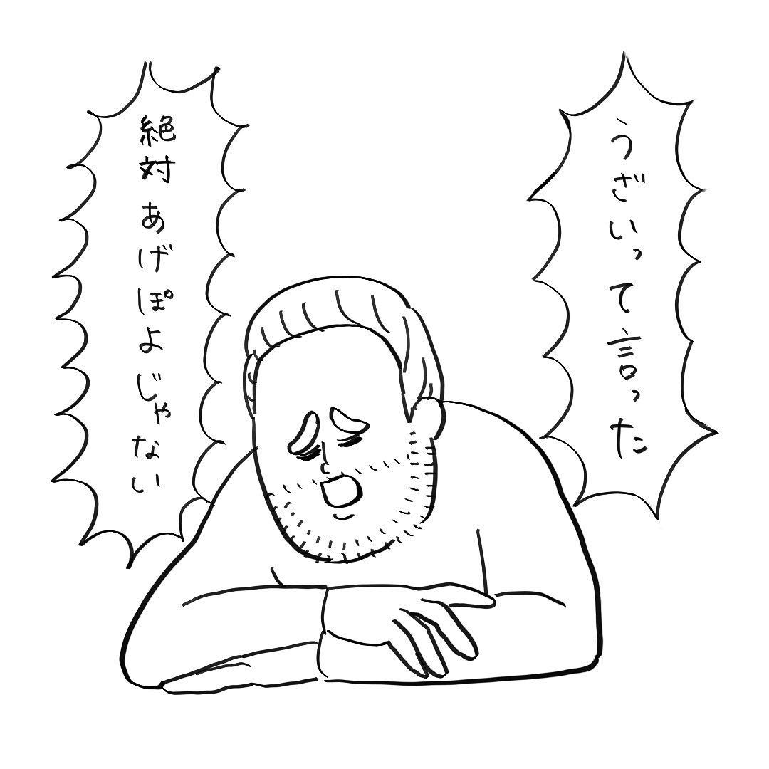 hirokokokoro_75538110_3144648885562945_3850044281923652207_n