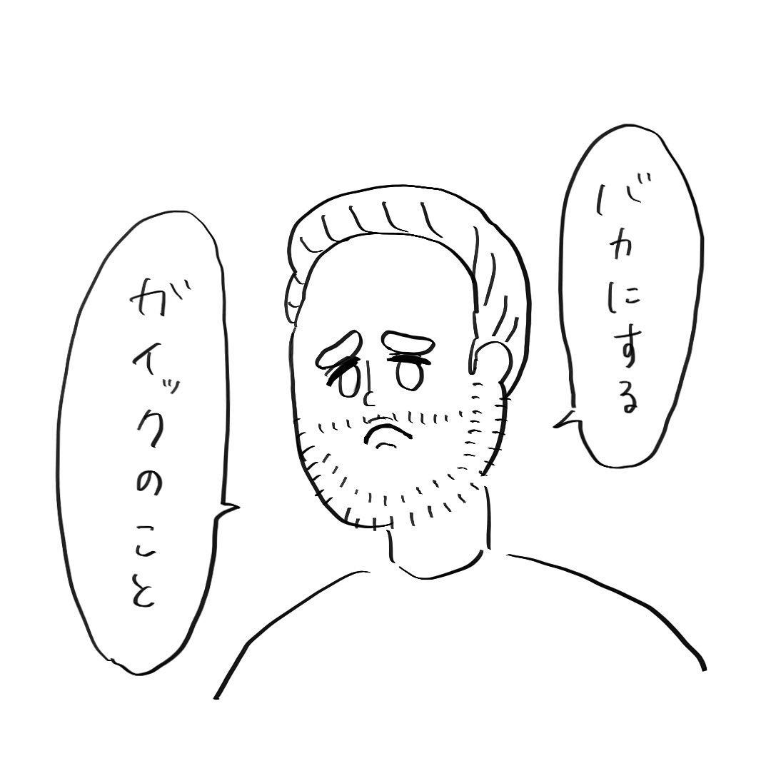 hirokokokoro_75496220_409101123306166_6185855292424715726_n