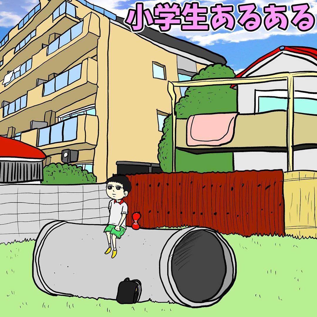 ishizuka_daisuke_82157921_185438599346400_765462655546518966_n