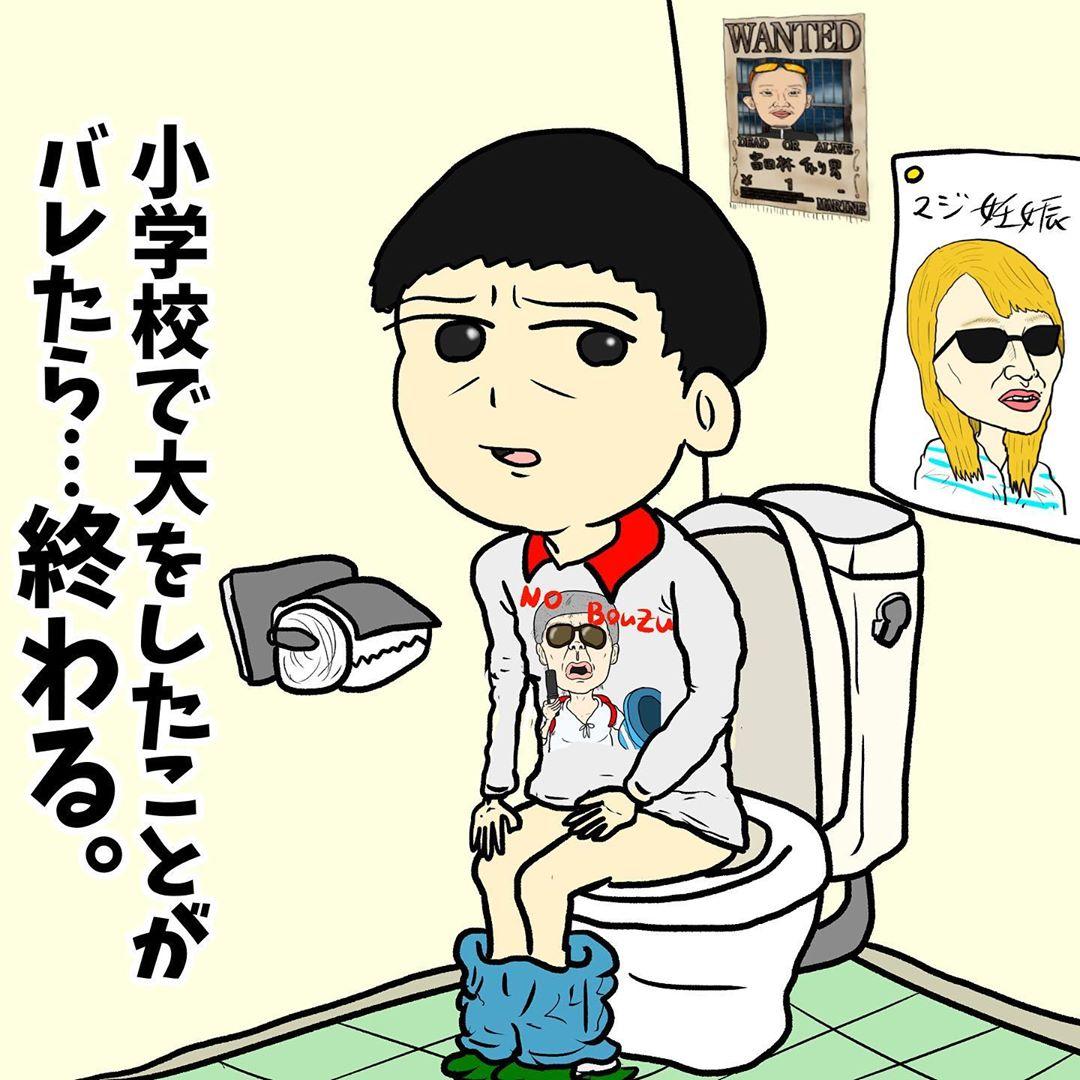 ishizuka_daisuke_83343928_3187849411244070_9065026548549957486_n