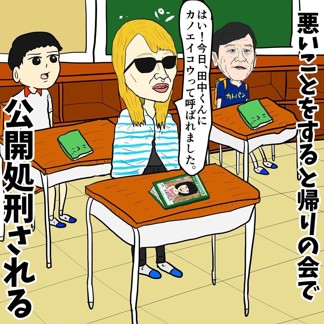 ishizuka_daisuke_84372597_2521868174723461_4616160628591356936_n