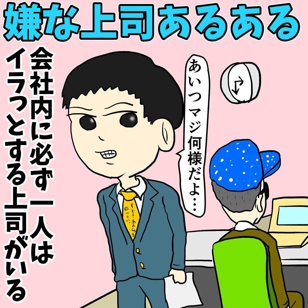 ishizuka_daisuke_83538196_318782002411277_3776910883350674235_n