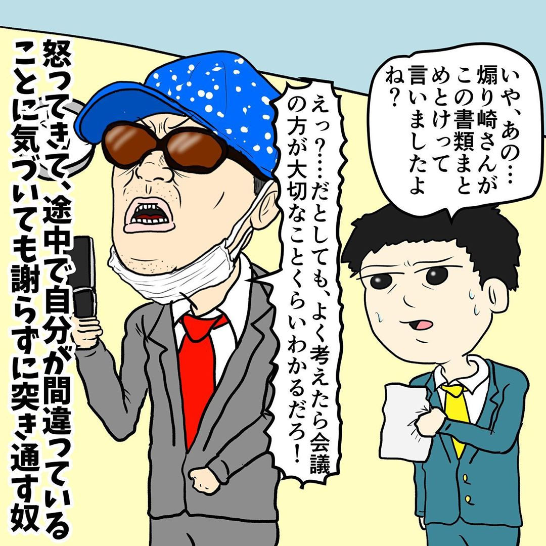 ishizuka_daisuke_82891876_811469949369142_883778726544101555_n