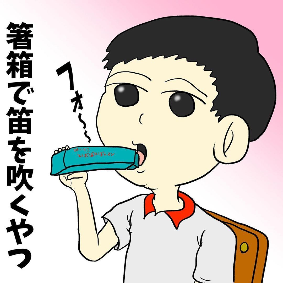 ishizuka_daisuke_82993868_523604428513440_8910945427876314664_n