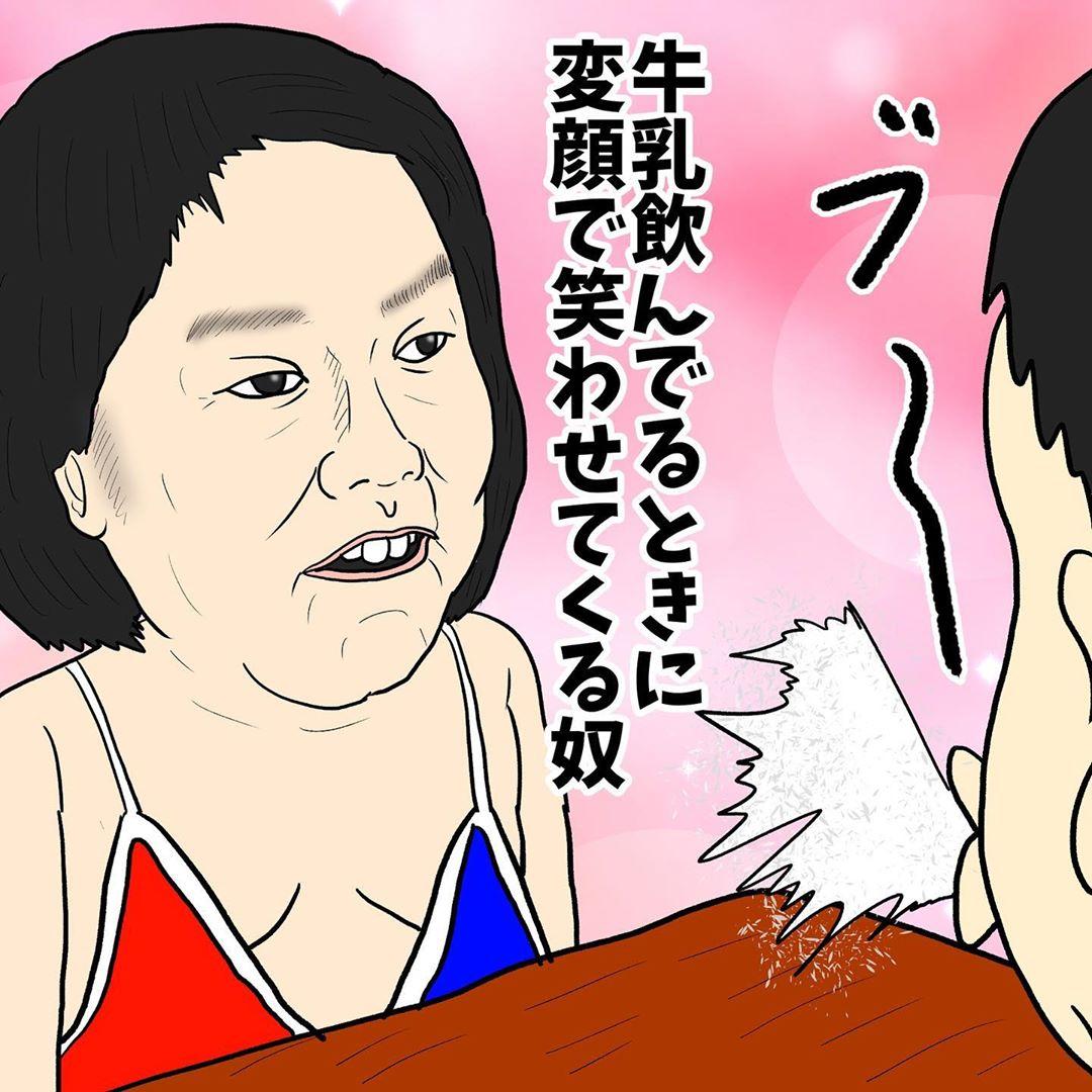 ishizuka_daisuke_83327350_879563949186531_5541317979417714019_n