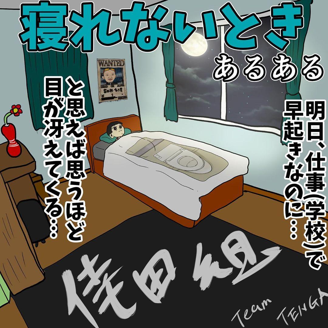 ishizuka_daisuke_79856651_482210179148329_1675187984145284688_n
