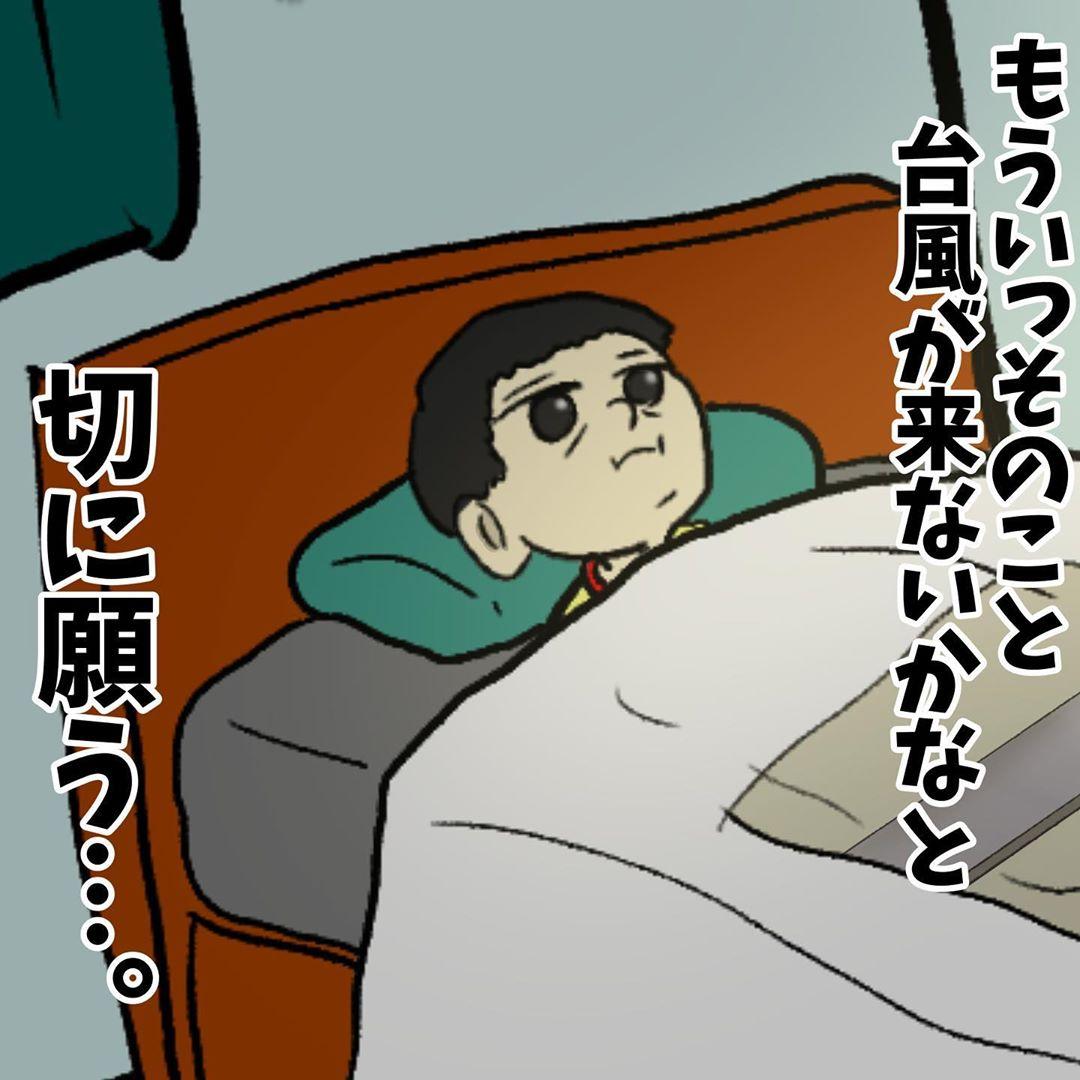ishizuka_daisuke_80034125_2598106143808305_6967900459741548113_n