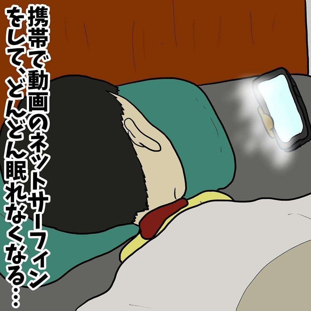 ishizuka_daisuke_82735887_630517607756411_3609996962116821410_n