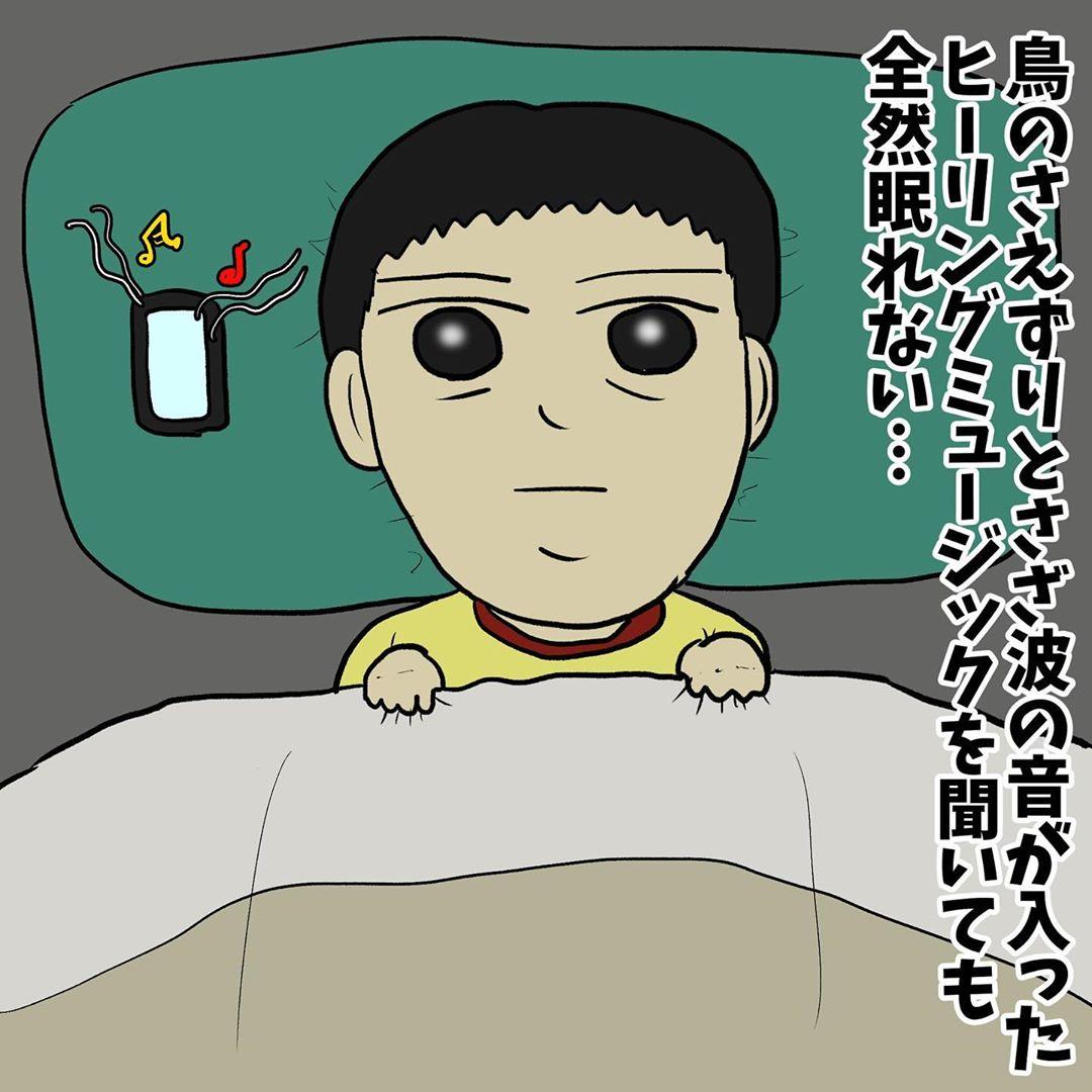 ishizuka_daisuke_80760007_822209648273765_8422611135591792356_n