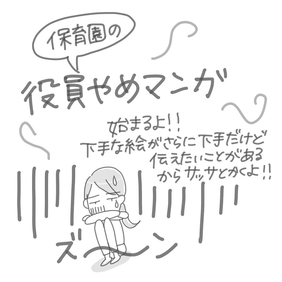 shinjo_akira_37262437_930973597108880_6211332603409072128_n
