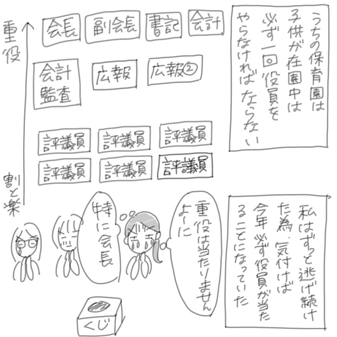 shinjo_akira_37009175_297280631024519_1060838732925501440_n