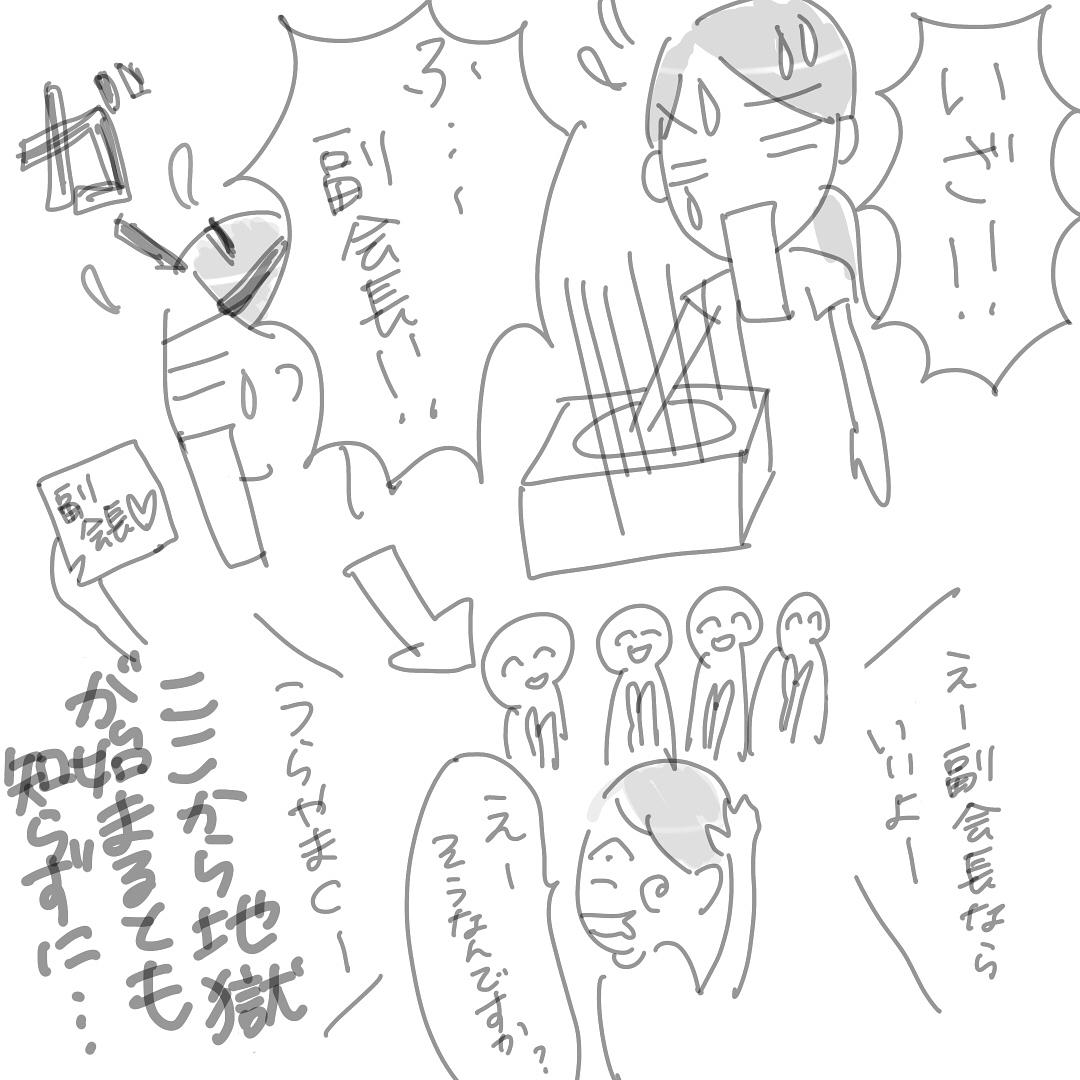 shinjo_akira_36850320_270340170188547_3217101508826890240_n