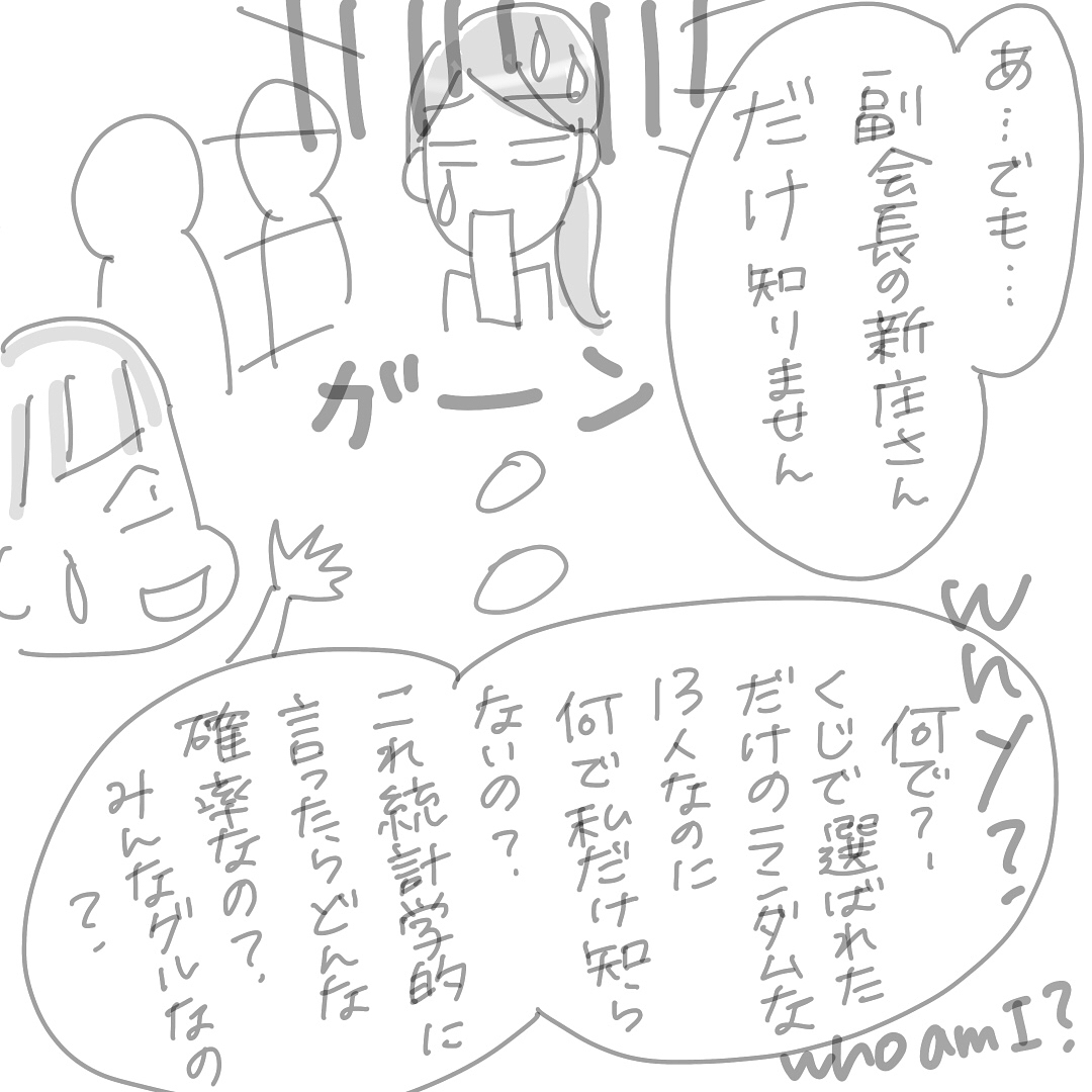 shinjo_akira_37378549_278233082935128_6723932178478006272_n