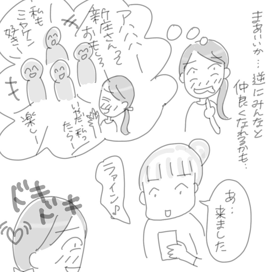 shinjo_akira_37565293_221104558733076_2670447786608033792_n
