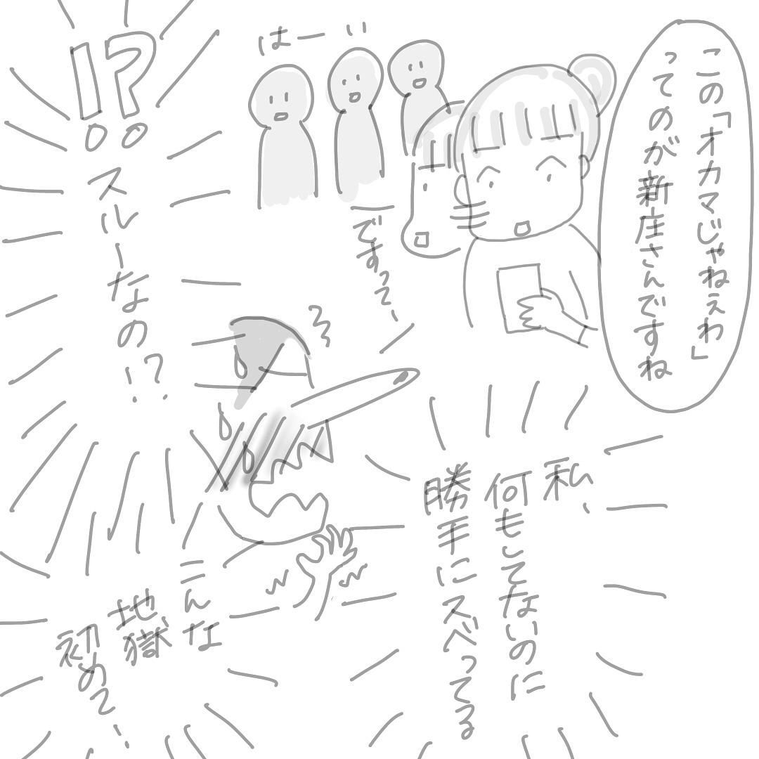 shinjo_akira_37663054_2164690073810183_4369593473754464256_n