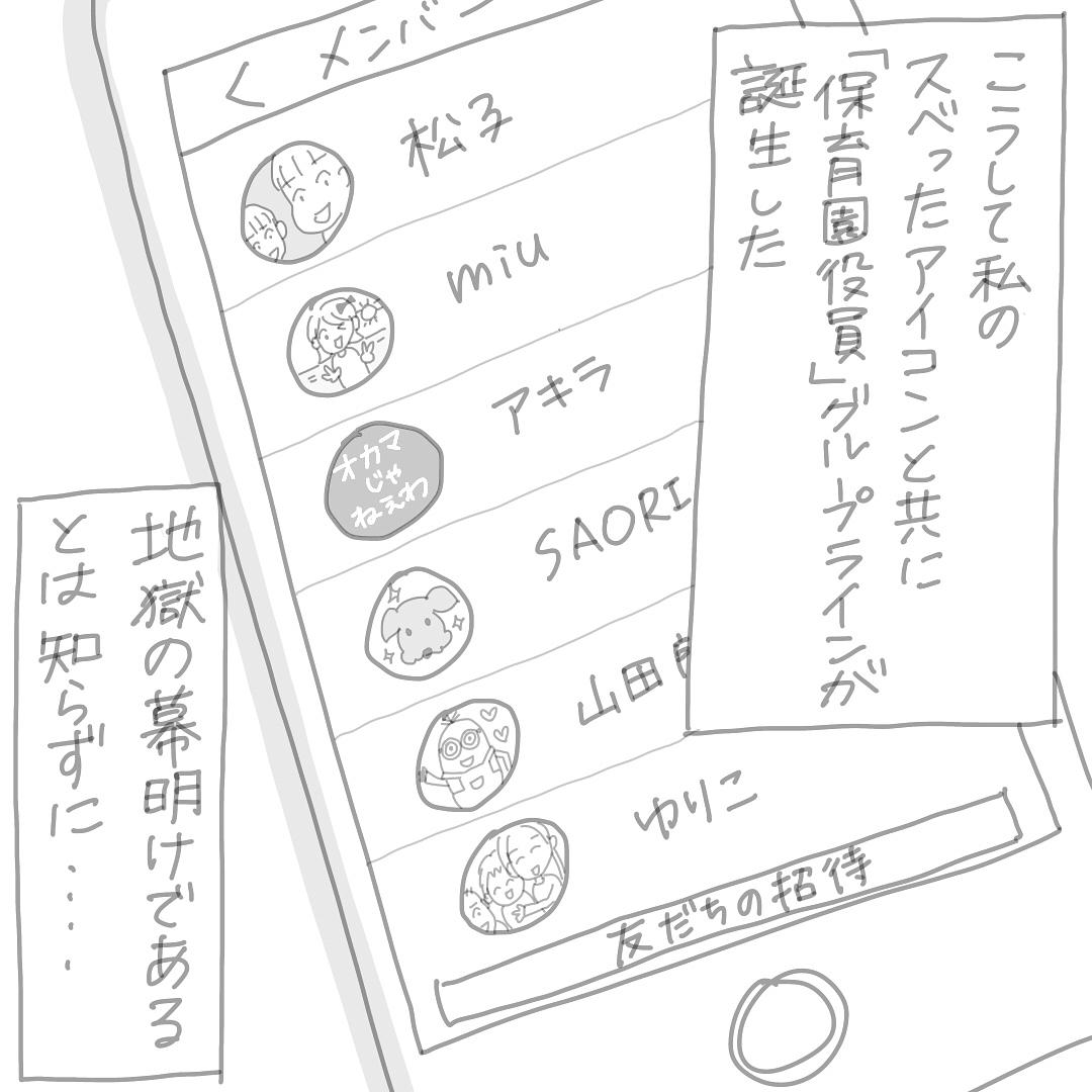 shinjo_akira_37033568_638208463238703_2444435230124146688_n