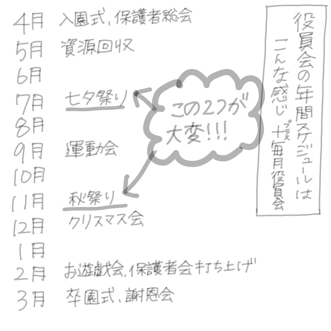 shinjo_akira_37074975_484699548608915_9217268793837879296_n