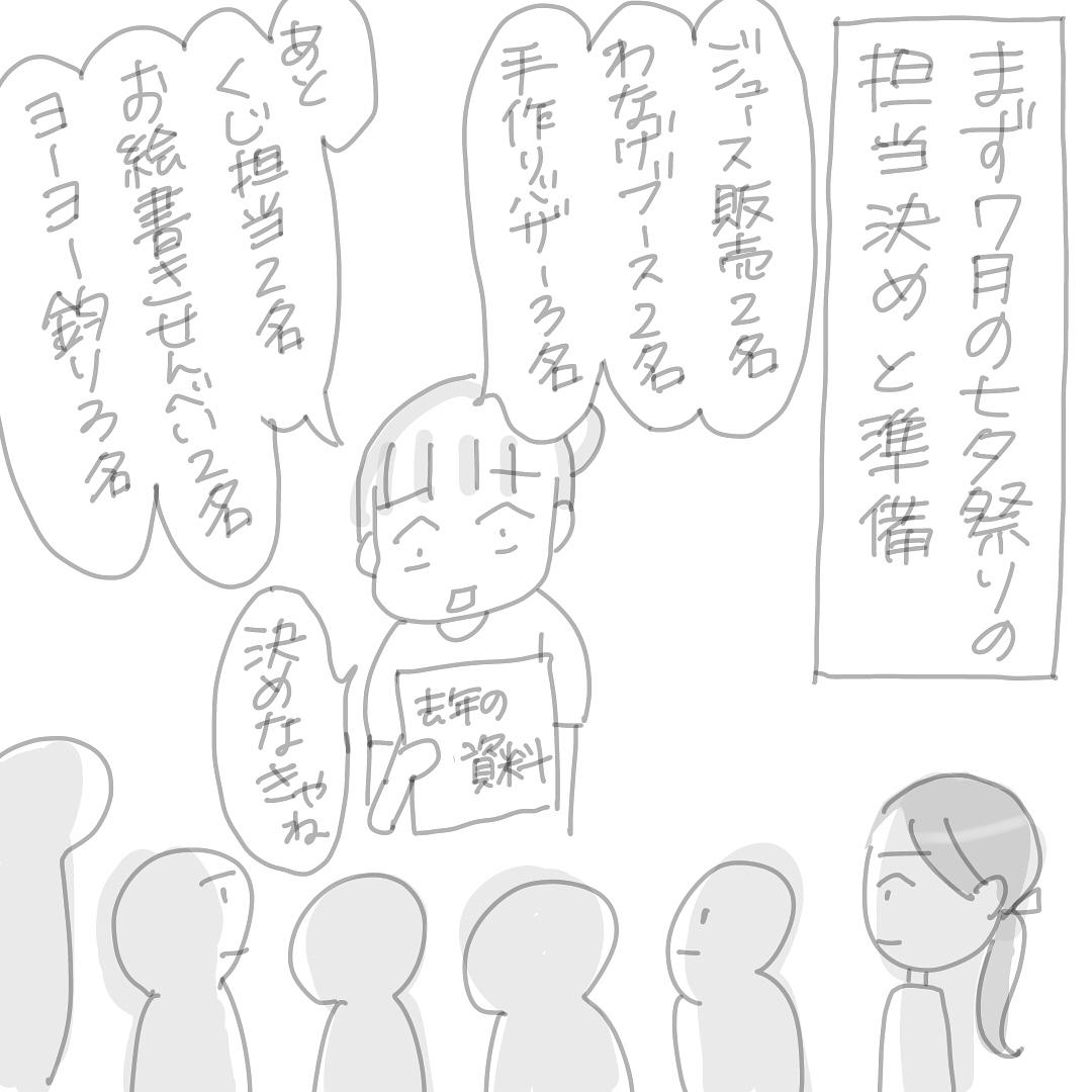 shinjo_akira_37138457_2200524970234191_8910968416530071552_n