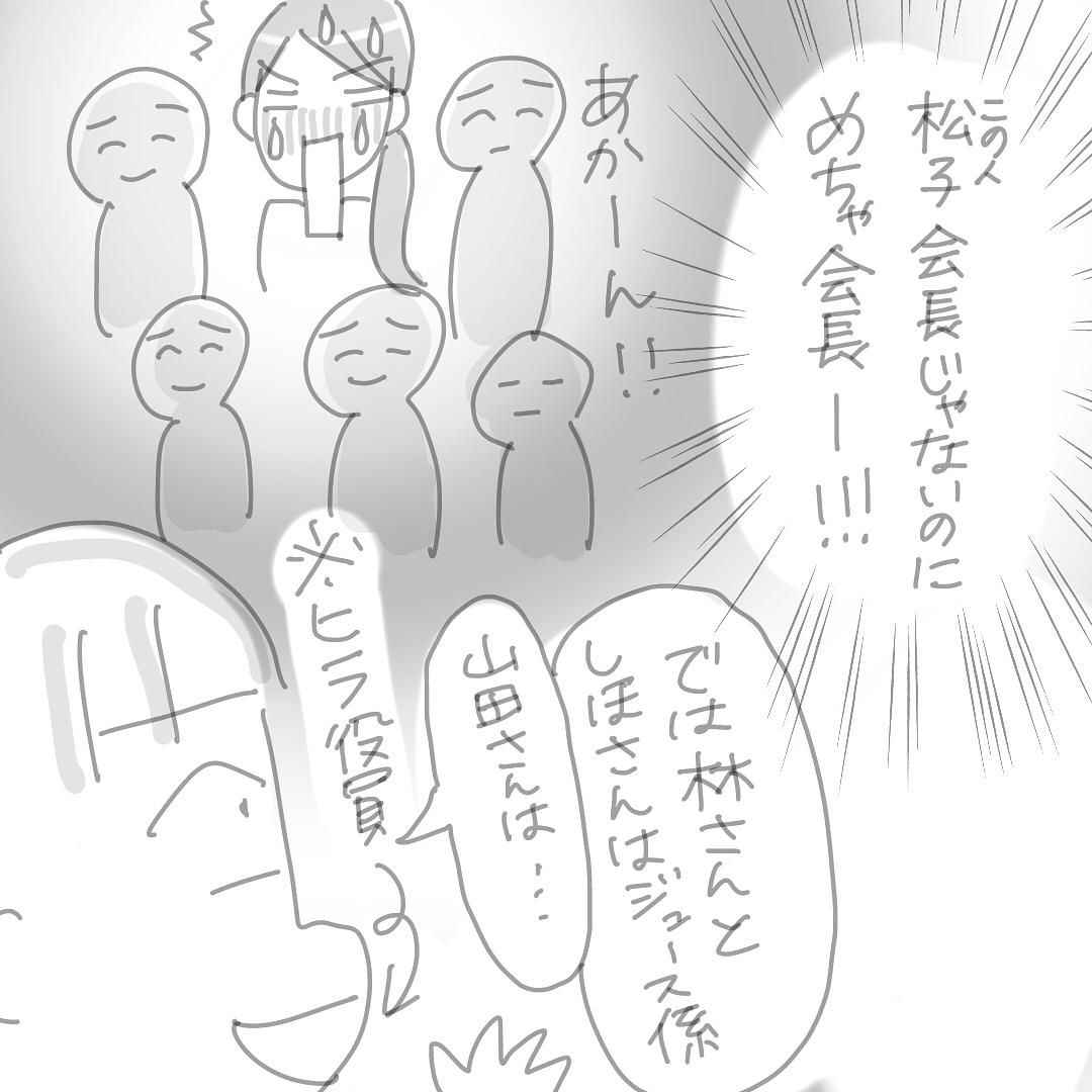 shinjo_akira_37097169_261278801319275_1302734327578099712_n