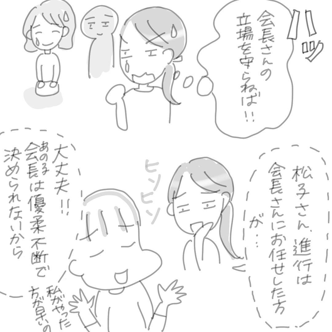 shinjo_akira_36888942_693279241017241_4366677074996363264_n
