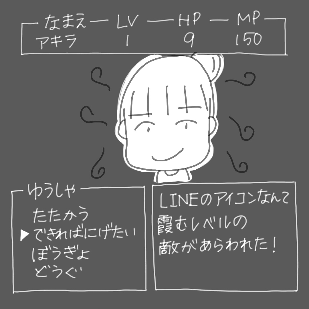 shinjo_akira_37211638_251445795669419_3622128263553351680_n