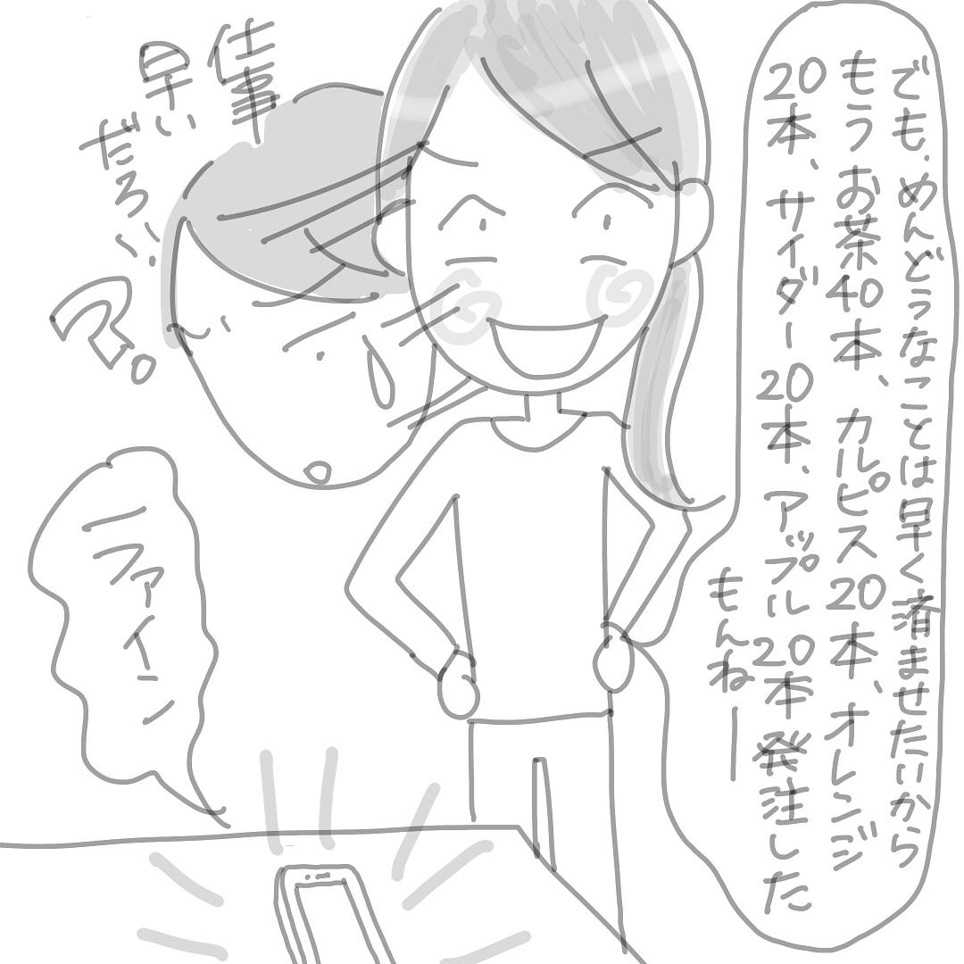 shinjo_akira_37247560_190969108442062_3803493179001405440_n
