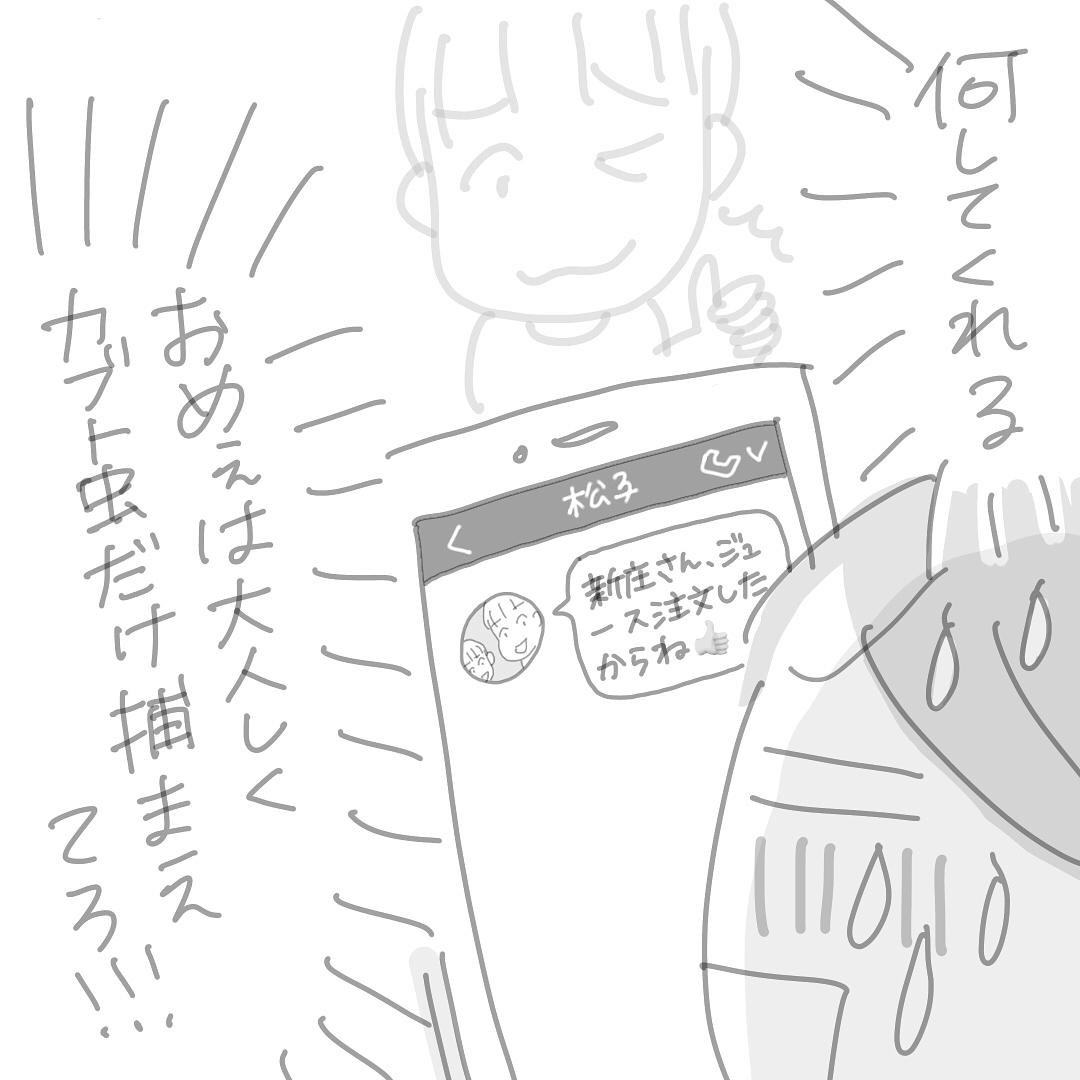 shinjo_akira_37238151_246662379491007_5712204781674561536_n