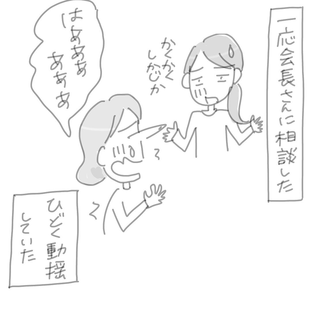 shinjo_akira_38159021_1861469487293969_726407445110325248_n