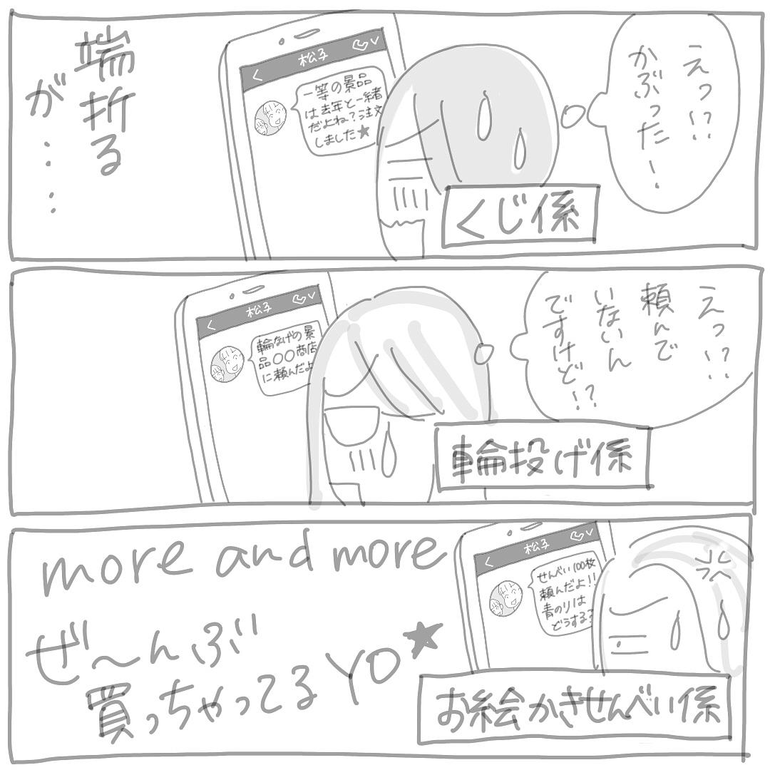 shinjo_akira_37640802_219158872128597_2410470529963130880_n