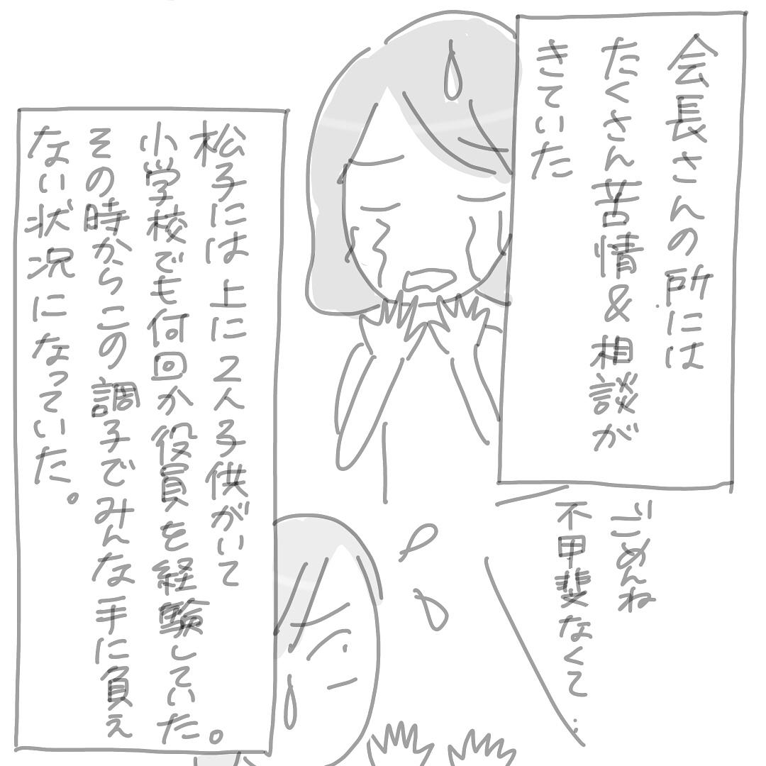 shinjo_akira_37596152_251355072173442_6749912057694388224_n