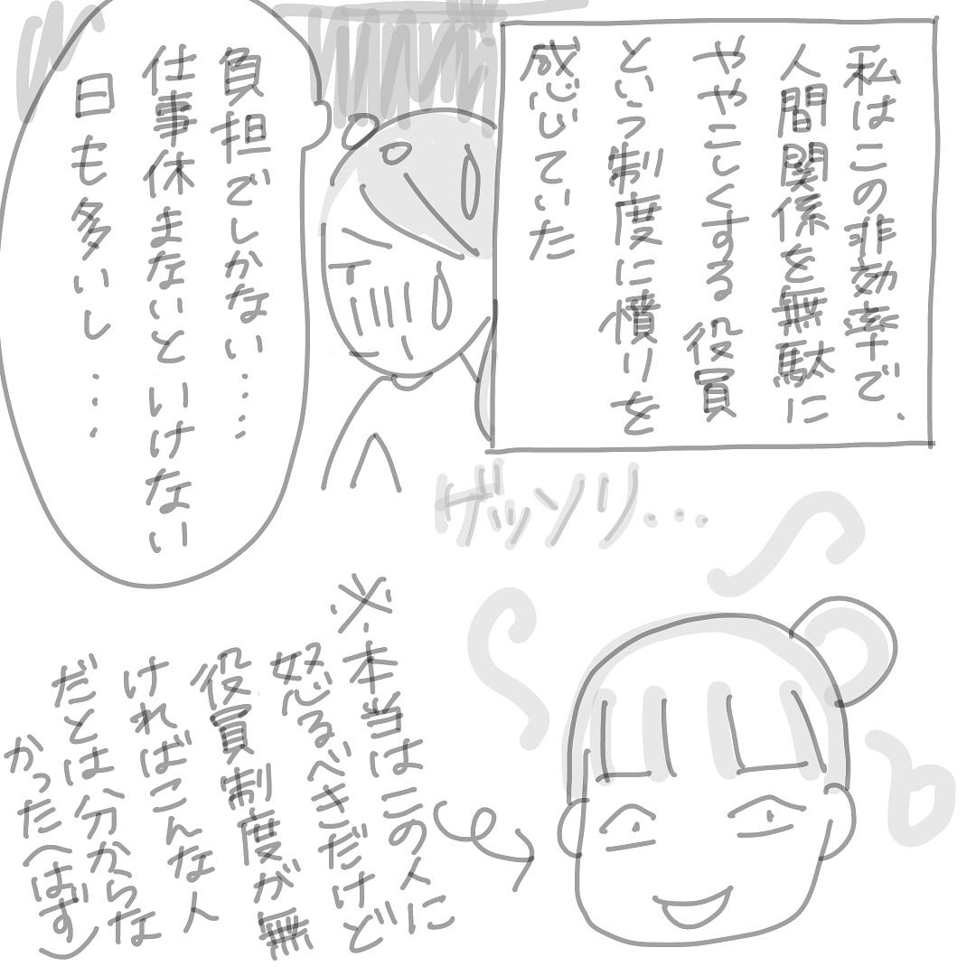 shinjo_akira_38258182_293824598053542_7667425863641595904_n