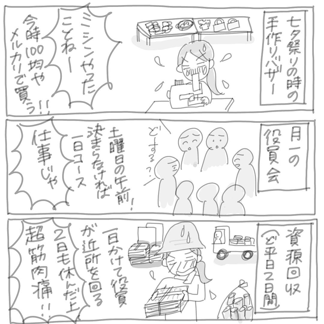 shinjo_akira_37805507_1334131673356672_7180618804135723008_n