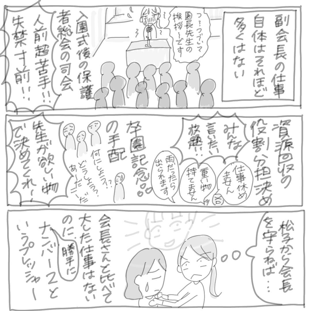 shinjo_akira_38081351_2112394252318663_8791916879477211136_n