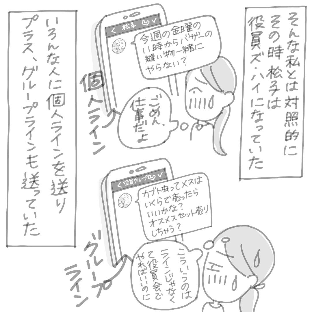shinjo_akira_37771022_482424948836606_6900997784418123776_n