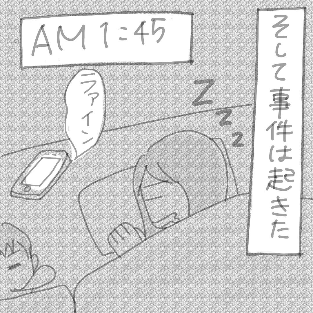 shinjo_akira_38096751_297695090979009_963982023490273280_n