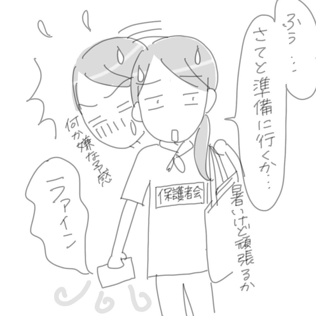 shinjo_akira_39531963_398457040688005_3497737459381305344_n