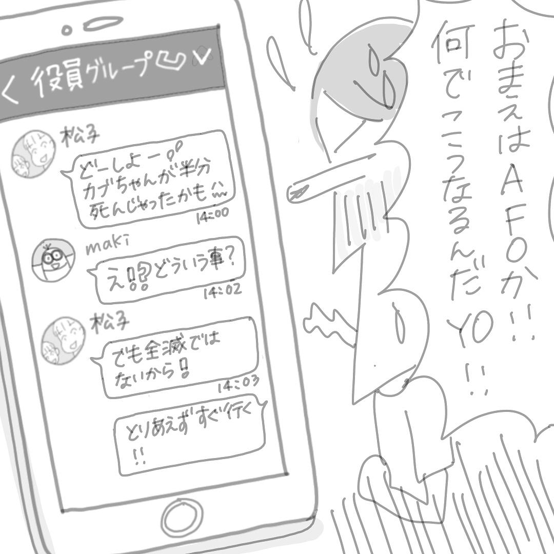 shinjo_akira_39687765_2127188090879630_5862723164693331968_n