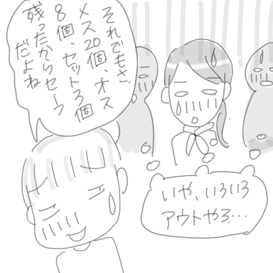 shinjo_akira_39374401_285098272317580_2243037693854351360_n
