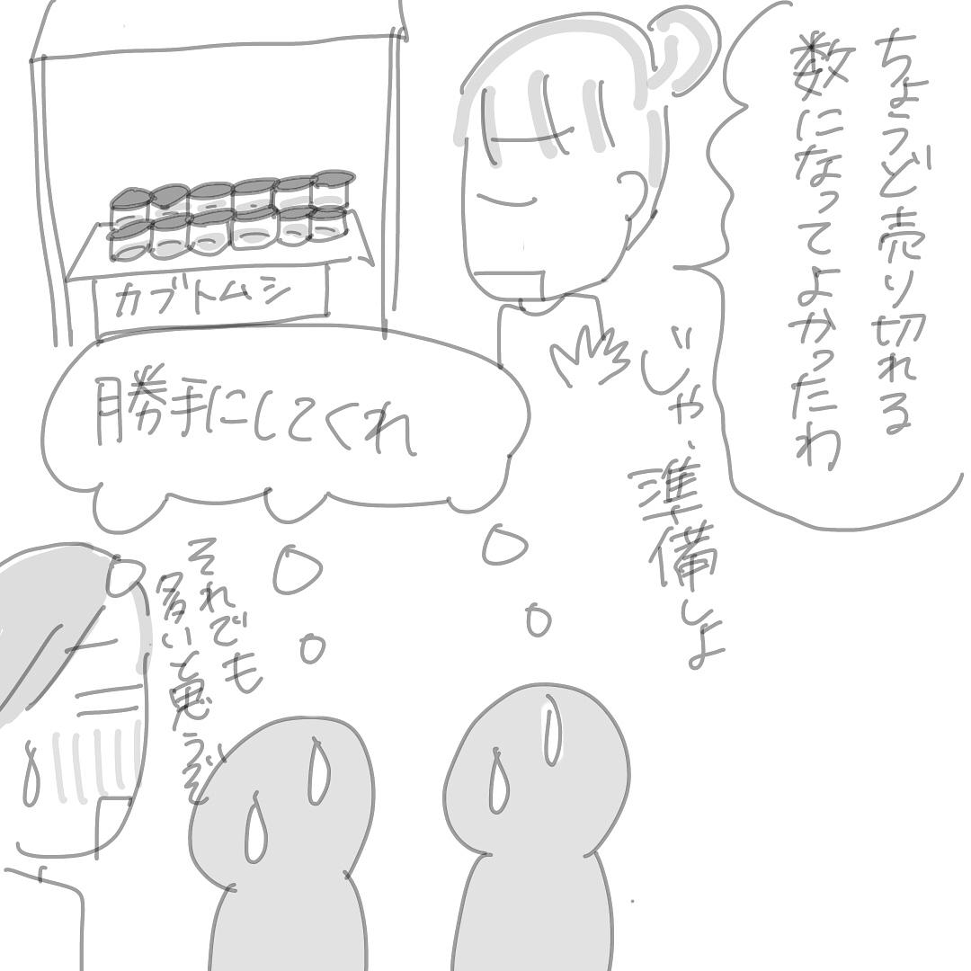 shinjo_akira_39231941_297508654392940_4117917422525087744_n