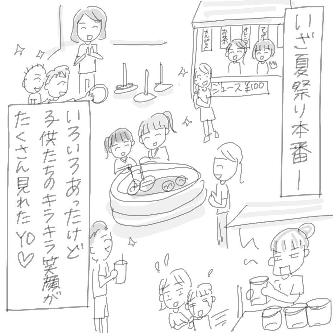 shinjo_akira_39486087_252668455268254_4716324504228331520_n