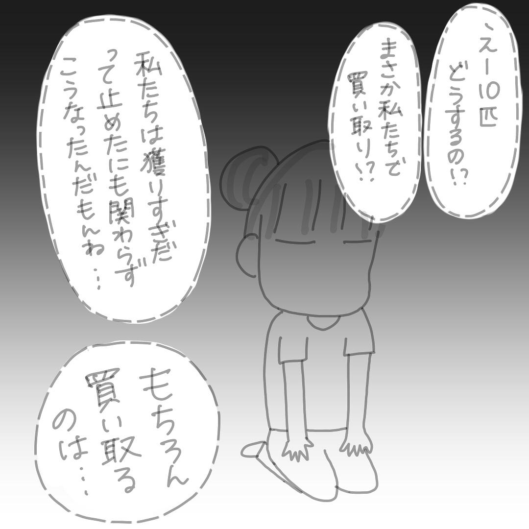 shinjo_akira_39368631_1797025600411272_2276017927381581824_n
