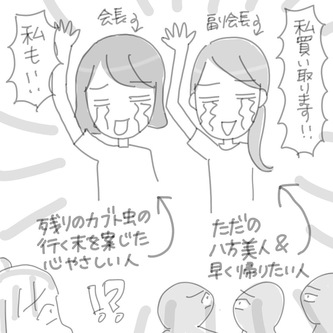 shinjo_akira_39979992_295353131048184_7088586528384876544_n