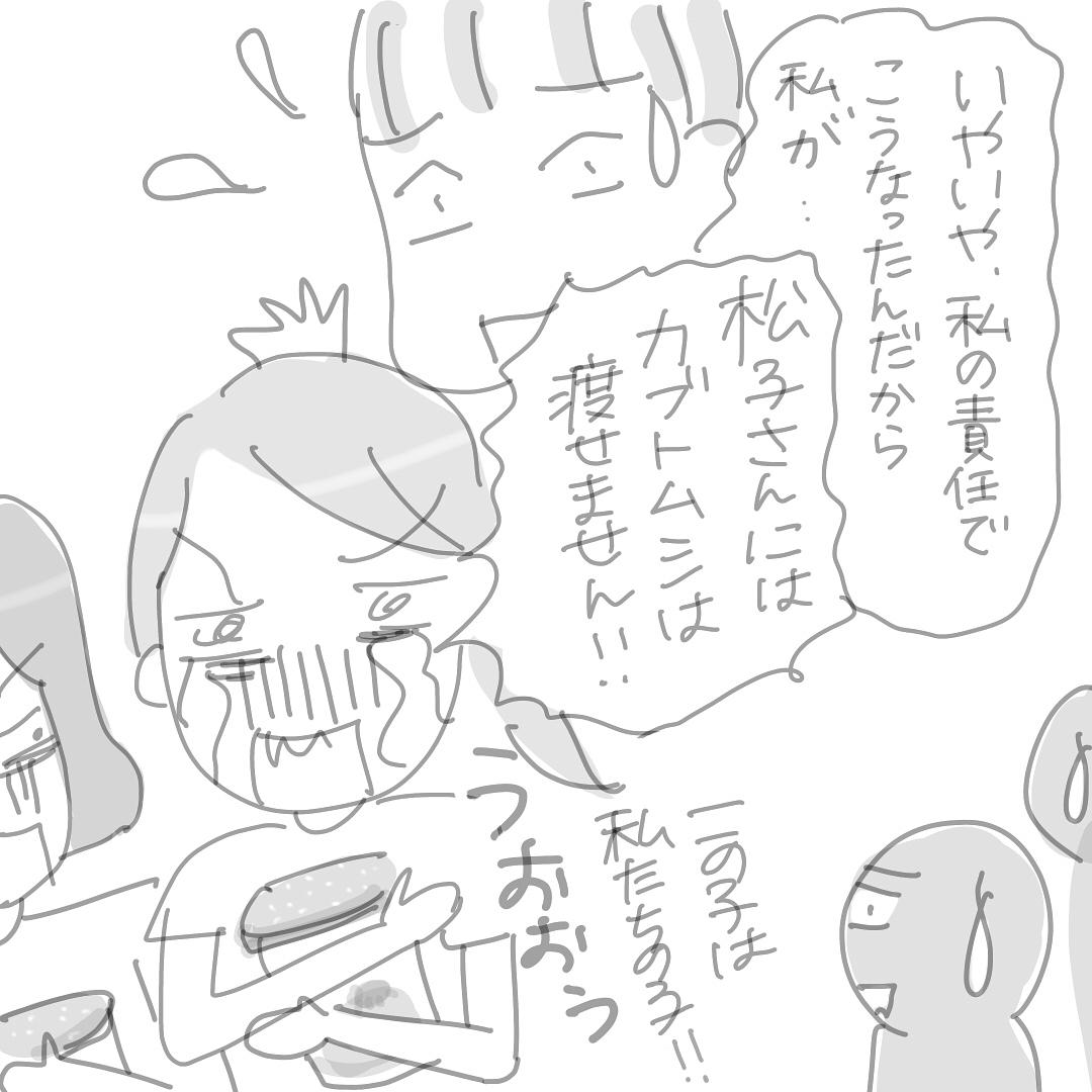shinjo_akira_39525738_691635591213707_1286431615269994496_n