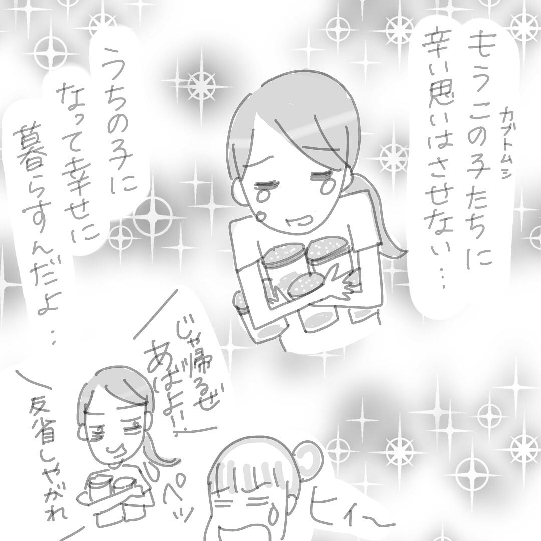 shinjo_akira_40402298_900118083519244_8629781318592364544_n