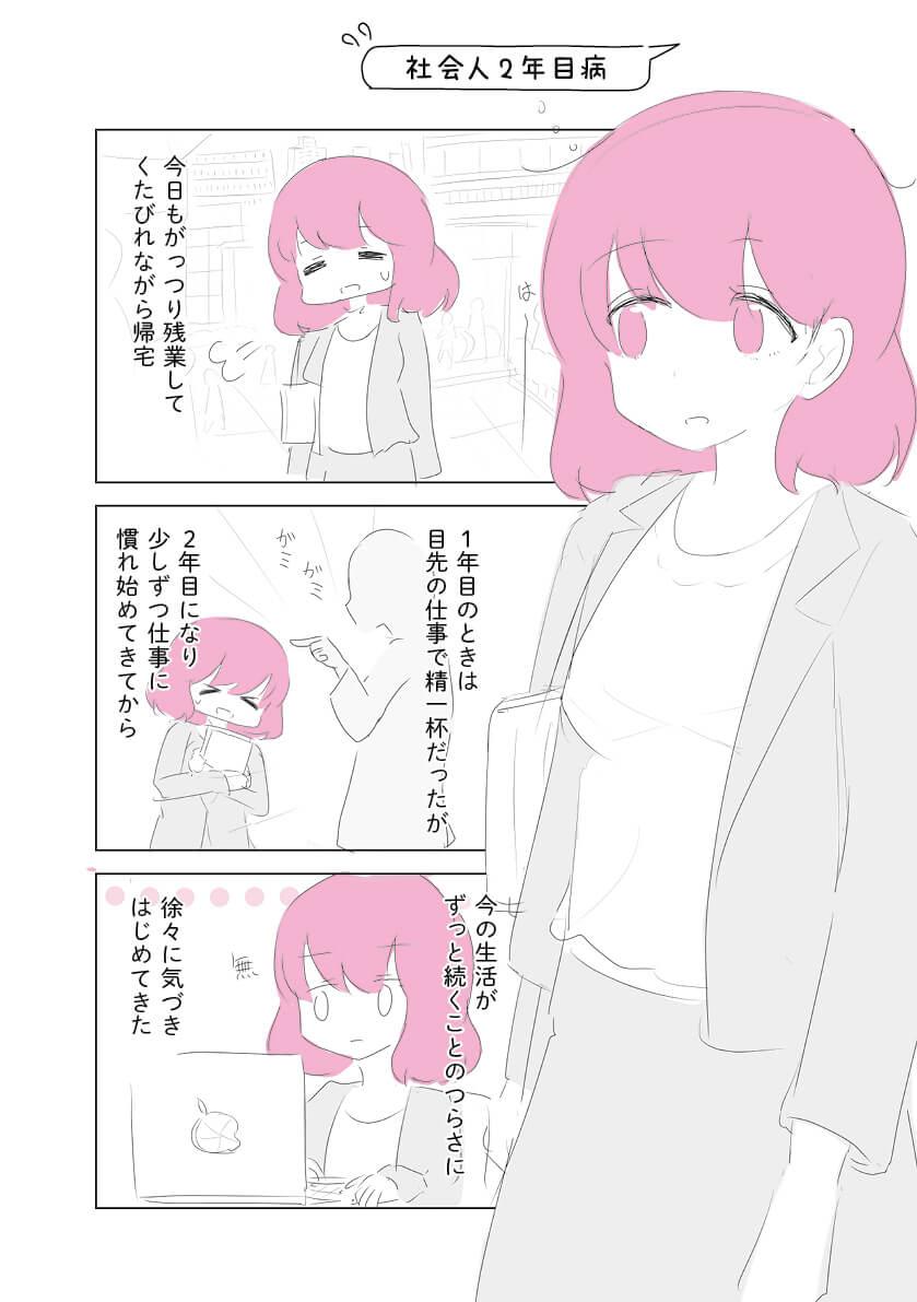 nankono_144dpi_014