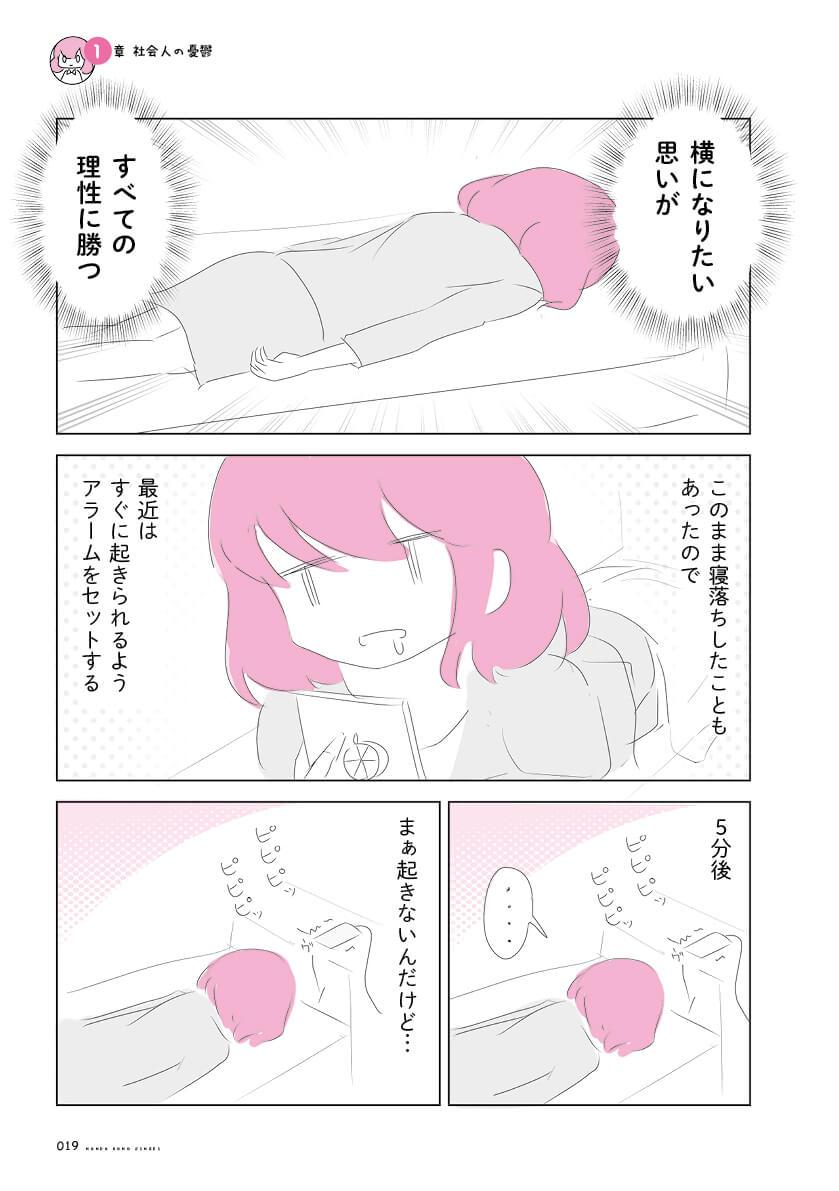 nankono_144dpi_019